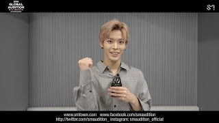 [MESSAGE FROM. YUTA] 2018 SM GLOBAL AUDITION