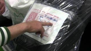 大切なともだちにささやかなプレゼントを! 東北関東大震災で被災された...