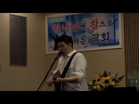 Brian Kim Worship Concert #2of4 at FKCNJ ( 6/11/17)