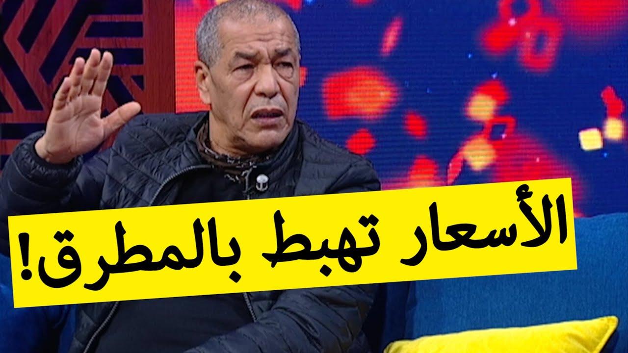!شاهد ما الذي قاله علي بن شيخ بخصوص ارتفاع الأسعار في شهر رمضان