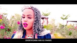 Sahra Kiin   Dhaawac   - New Somali Music 2018 (Official video )