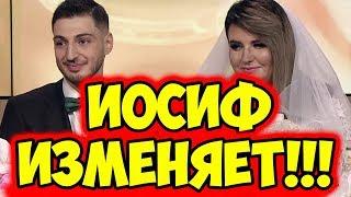 ДОМ 2 НОВОСТИ ЭФИР 30 ЯНВАРЯ 2019 (30.01.2019)