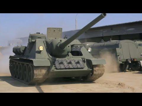 Советская самоходная установка
