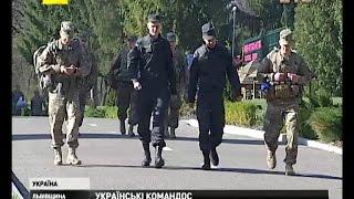 Елітні спецпідрозділи США на Яворівському полігоні почали тренування українських солдатів