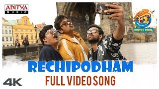 Rechipodham Brother Full Video Song || F2 Video Songs || Venkatesh, Varun Tej || DSP