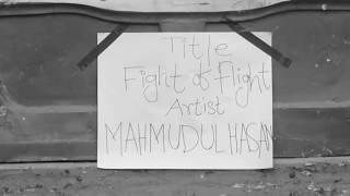 Fight of Flight | Mahmudul Hasan Anik