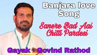Banjara New Song 2018,Govind Rathod,lambani Song,Banjara Video,Banjara Bhajan