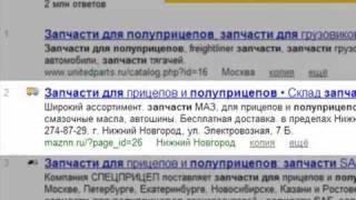 Продвижение сайтов в Нижнем Новгороде(, 2010-09-15T06:46:35.000Z)