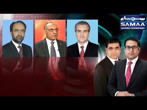 Imran Khan Ka Naye Election Ka Mutalba | Agenda 360 | SAMAA TV | 24 Sept 2017