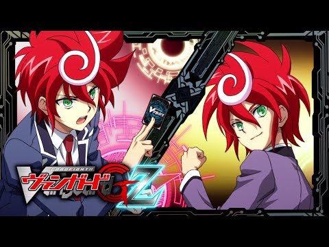 [Sub][TURN 1] Cardfight!! Vanguard G Z Official Animation - Chrono Taken
