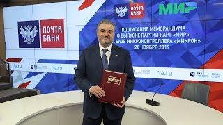 Пример для подражания или как «Мир» идет по России