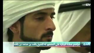 بالفيديو.. دموع الشيخ حمدان بن محمد أثناء صلاة الجنازة على شقيقه الشيخ راشد بن محمد