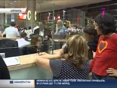 знакомства регистрации израиле