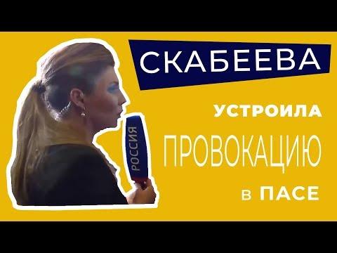 Российская пропагандистка Ольга