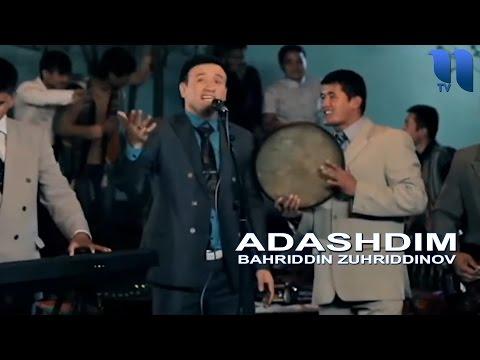 Bahriddin zuhriddinov adashdim (remix minus) скачать mp3.