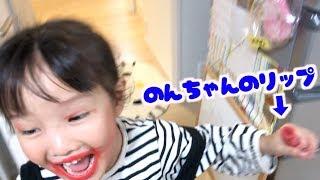編集とコメントへのお返事はママツーがしております! 【ママツーTwitter】 https://twitter.com/mama2_kokoroman ○出演者○ ココロマン(8歳小学2年生) ナナタン( 4歳) ...