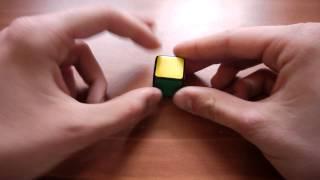 Tutoriel - Résoudre le rubik's cube 1x1