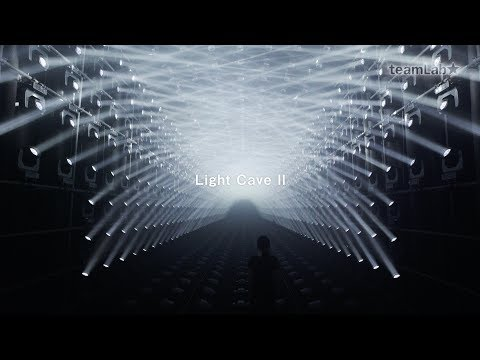 Light Cave II