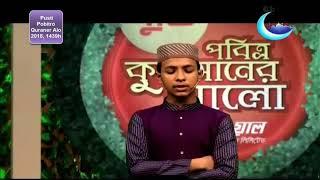 Video Hafiz Gazi Abdullah Best Quran Tilawat 12th June 2018 download MP3, 3GP, MP4, WEBM, AVI, FLV Juni 2018