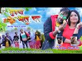 Guiya Aalu Chop Nagpuri  HD Video  2020  Singer Nitesh kachhap 6 million views +