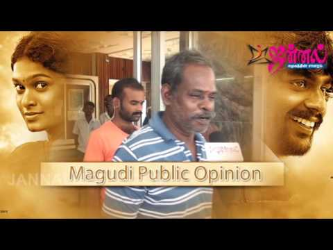 Magudi Movie | Theatre Review | Audience Response