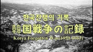 12月7日 真珠湾攻撃の全貌