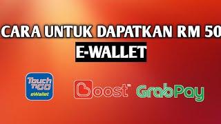 Cara Untuk Dapatkan Rm50 Untuk E-wallet Epenjana 2020  Download Aplikasi