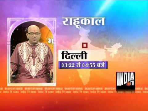 Bhavishyavani (13/09/2011)