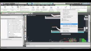 Урок 8  Область данных CIVIL  Геолого литологические колонки  Преобразование в AutoCAD