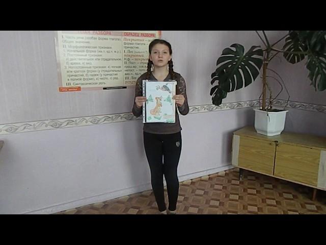 Изображение предпросмотра прочтения – АлёнаКозлова читает произведение «Ворона и Лисица» И.А.Крылова