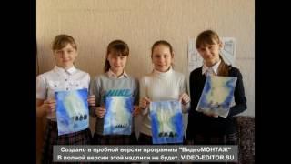 Визитная карточка на участие во Всероссийском конкурсе дополнительных общественных программ