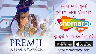 Promo - Premji Rise Of A Warrior Promo - Watch Full Movie on #ShemarooMe App - Download Now
