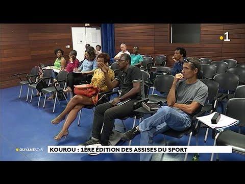 Kourou : 1ère édition des assises du sport