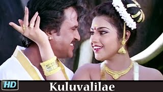 Kuluvalilae | Superstar Rajinikanth, Meena | A R Rahman | Muthu (1995) Tamil Video Song