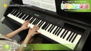 使用した楽譜はコチラ http://www.print-gakufu.com/score/detail/58886...