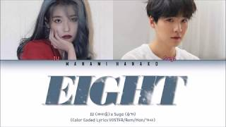 Download Mp3 {vostfr/han/rom} 아이유  Iu  - 'eight'  에잇   Prod.&feat. Suga   Color C