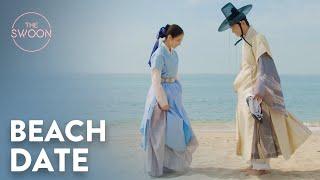 Cha Eun-woo and Shin Sae-kyeong's beach date 🌊 | Rookie Historian Ep 7 [ENG SUB]