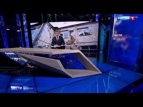 Репортаж на Вести 1 по Струнино