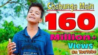 Chahunga Main Tujhe Satyajeet Jena Remix DJSomJalaun