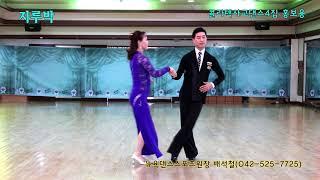 콜라텍사교댄스 4집 HD 홍보영상 1시간연속재생