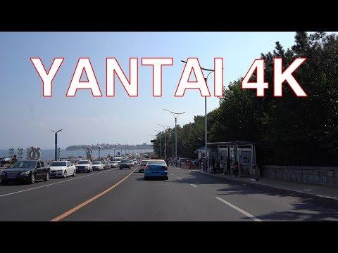 Yantai 4K - Drive on Binhai Road - Yantai - Shandong - China 中国山东烟台滨海路行车视频