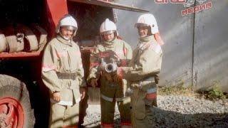 Профессия пожарного - удел настоящих мужчин и отважных женщин