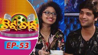 Arpita | Swayam | Chitchat || Episode 53