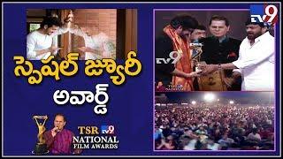 Nagarjuna - Best actor award 2018 || TSR-TV9 National Film Awards - TV9