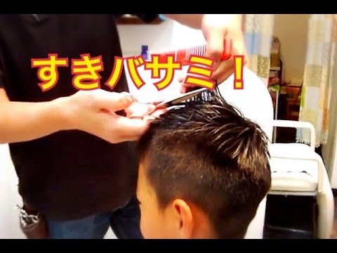 髪の毛 すき か た