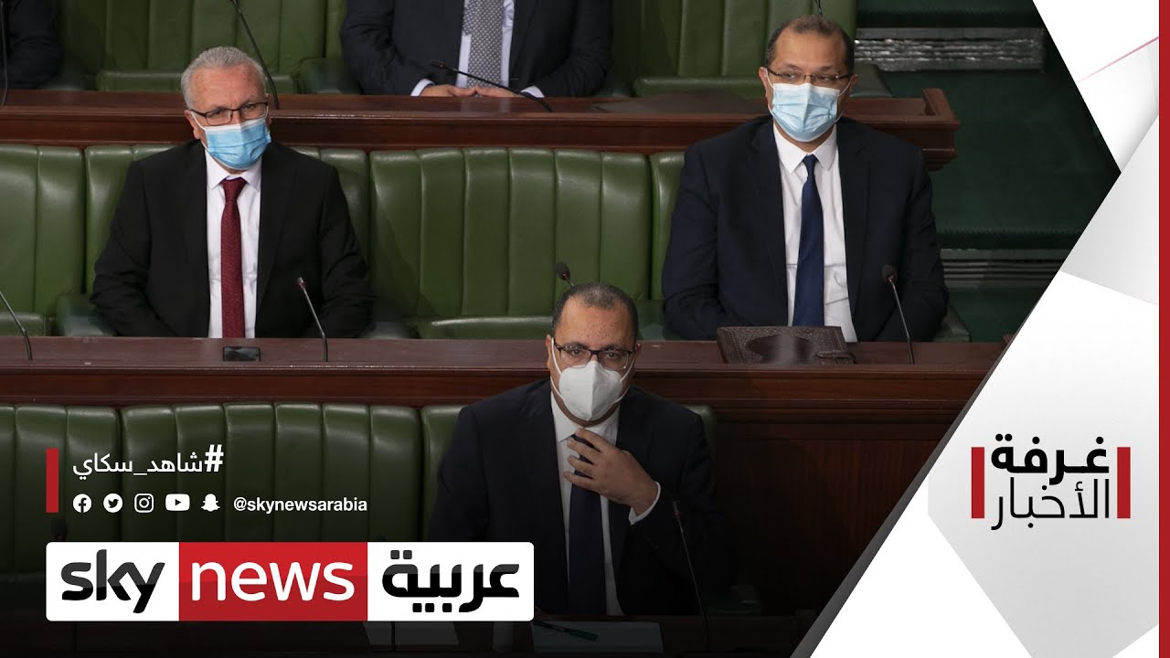 تونس.. أزمة سياسية تزداد عمقا | غرفة الأخبار  - نشر قبل 2 ساعة