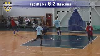 """Футбол """"РостМет-2"""" 9:4 """"Красина"""". Голы"""