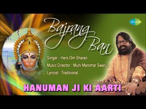 Hanuman Ji Ki Aarti   Hindi Devotional Song   Hari Om Sharan