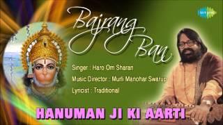 Hanuman Ji Ki Aarti | Hindi Devotional Song | Hari Om Sharan
