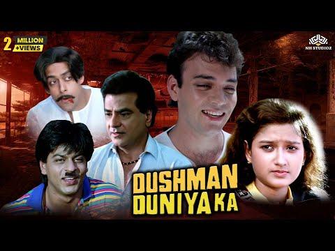 Dushman Duniya Ka | Salman Khan, Shah Rukh Khan And Jeetendra | Hindi Full Movie